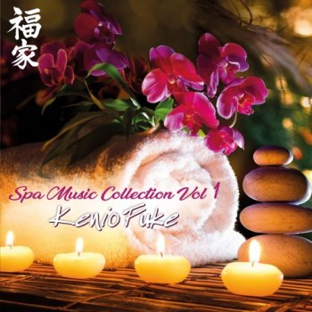 Kenio Fuke - Spa Music Collection (2019)