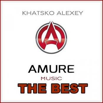 Amure - The Best (2021)