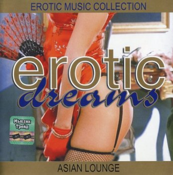 Erotic Dreams - Asian Lounge (2002)