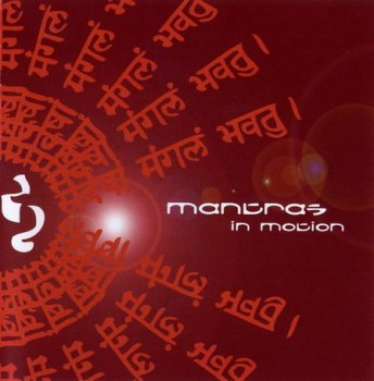 Mantras in Motion (2008)