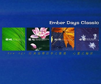 Ember Days Classic - Vol.1-4 (2007)