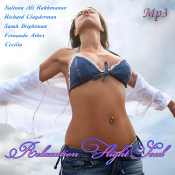 Relaxation Flight Soul  (2011)