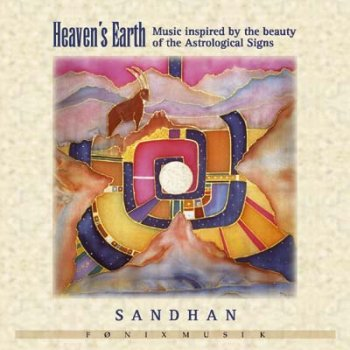 Sandhan - Heaven's Earth (1996)