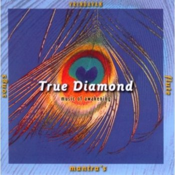 Vrindavan Music College - True Diamond (1998)