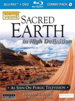 ��������� ����� / Sacred Earth (2010) BDRip