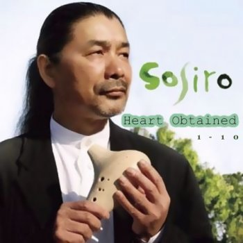 Sojiro - Heart Obtained (1991) 1-10