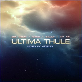 Mixed by Hexfire - Ultima Thule (2011)