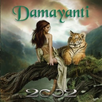 2002 (Pamela и Randy Copus) - Damayanti (2011)